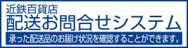 web-haiso-kensaku